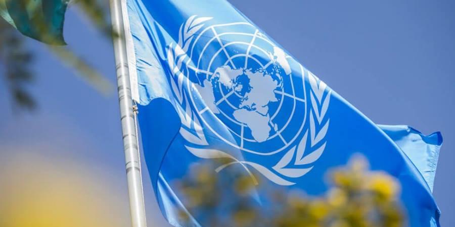 Empleo en Naciones Unidas